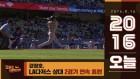 강정호, 다저스 상대 2경기 연속 홈런 때린 날 (2016.08.14)