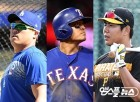 '류 6승-추 17홈런' 美 예상, 2019 코리안리거 성적은?