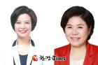 조은희 서초구청장 후보, '김영란법' 의혹 제기 이정근 후보 검찰 고발