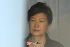 '국정농단' 박근혜·이재용·최순실 대법 전원합의체 회부