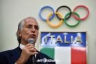 이탈리아 올림픽위원회, 2026년 동계올림픽 세 도시 개최 제안 승인