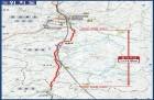 부산국토청, 군위-의성 국도건설공사 토지(751필지) 보상