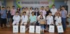 '한국법무보호복지공단'의료봉사단, 취약계층 대상