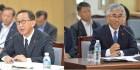 고희범-양윤경 시장예정자 인사청문회 통과...적격 판정