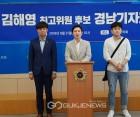 김해영, 민주당 전당대회 앞두고 '경남도' 방문