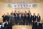 민선7기 강원도 시장·군수협의회 개최