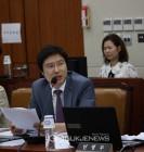 김해영 의원, 외국교과서 내 한국 관련 내용 오류 4년간 1507건 중 772건 시정