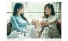 """'뷰티 인사이드' OST,다비치의 """"꿈처럼 내린"""" 음원공개!"""