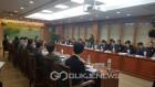 배광식 북구청장, 가로수 기본계획수립 용역 보고회 개최