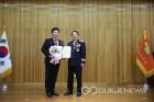 양산시의회 이장호 의원,소방활동 유공 표창 수여