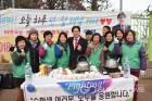 경산지역 사회봉사단체 '수능대박 기원' 봉사활동 펼쳐