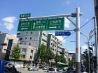 성북구, '인촌로'에서 '고려대로'로.. 주민 선택만 남았다!