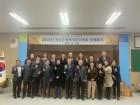 2018년 곡성군정책자문위원회 정례회의 개최