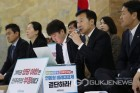바른미래당, 서울 등 36명 지역위원장 임명
