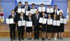 경북도, 글로벌청년새마을지도자 13명 파견