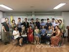 송파구, '마을계획단' 발대식 개최