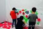 세종시교육청, 겨울방학 유아문화예술학교 운영