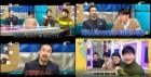 뮤지컬 '잭더리퍼' 신성우-엄기준-이건명-강성진 라디오스타 전격 출연!