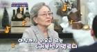 김영옥, 젊은 시절 노인 역 맡은 이유는... '나이 많은 배우들 어머니 역할까지?'