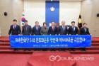 완도군의회, 518망언 규탄 성명서 발표
