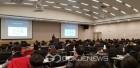 한국미래기술교육硏, 뉴로모픽 기술을 이용한 인공지능 반도체 세미나