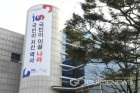 하남시, '3.1운동 100주년 체험한마당' 개최
