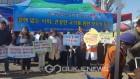 대구시 북구보건소, 제9회'결핵예방의 날'보건소 통합 홍보 행사 개최