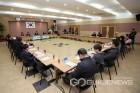 증평군사회단체연합회, 지역발전 논의 정기회 열어