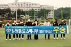 김천대 스쿼시부, 창단 13일만에 선수권대회 깜짝 우승 쾌거