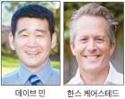 데이브 민 중간선거 예선서 '해킹' 피해