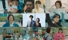 """'훈남정음' 첫방, 상반된 평가 속 시청률 5.3%로 """"무난한 출발"""""""
