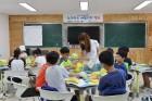 경남수학문화관, 초등 여름방학 체험수학캠프 실시