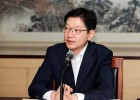 김경수 경남도지사, 제조업 혁신성장 위한 스마트공장 보급 확산 종합계획 발표