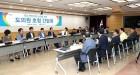 허성무 창원시장, 지역 도의원과 현안사업 협력·지원방안 논의