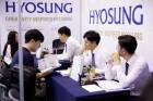 효성, 전국 27개 대학에서 채용 설명회 개최