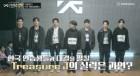 서바이벌 프로그램의 인기는 식지 않는다?'YG보석함' 50만뷰 기록
