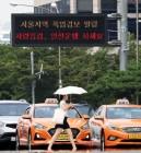 3일에도 무더위 계속된다...서울 38도에 미세먼지 오존 농도도 '나쁨' '매우 나쁨'