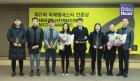베이비뉴스 '장애여성 모성권' 보도, 국제앰네스티 언론상 수상