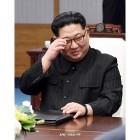 평화재단, 북 김정은 위원장 9월 유엔총회 연설 가능성 제시