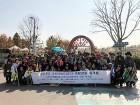 과천시, 여성지도자 역량 강화 워크숍 개최