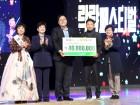 대구은행노동조합, 제14회 '이홍렬의 락락(樂樂)페스티벌' 후원금 전달