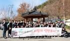 전북대 학생 100명… 올해 첫 연탄 봉사