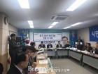 더민주, TK민심 잡기 '민주자치발전포럼' 개최