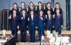 대한민국시도지사협의회… 제41차 총회 개최