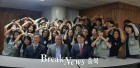충북대 해외봉사단 한사랑에, 엘살바도르 국립대학과 업무협약