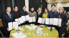 충북교육청, 2019. 충북교육정책 청문관 워크숍 진행