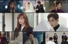 이종석X이나영 '로맨스는 별책부록', 로코 새로운 챕터..첫방 시청률 4.3%