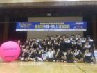 신탄진고, 킨볼(KIN-BALL) 그랜드슬램 달성
