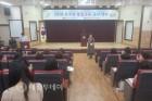 아산교육지원청, 유치원 통합교육 활성화 연수