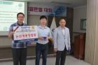 논산계룡지원청, 청렴골든벨 대회 개최